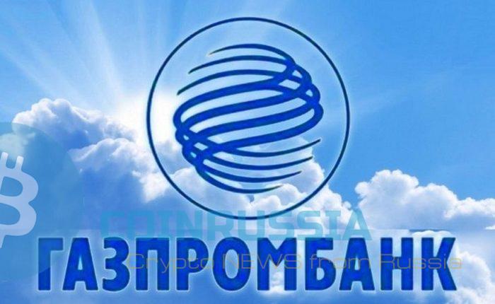 Refinansirovanie-kredita-v-Gazprombanke-800x445.jpg