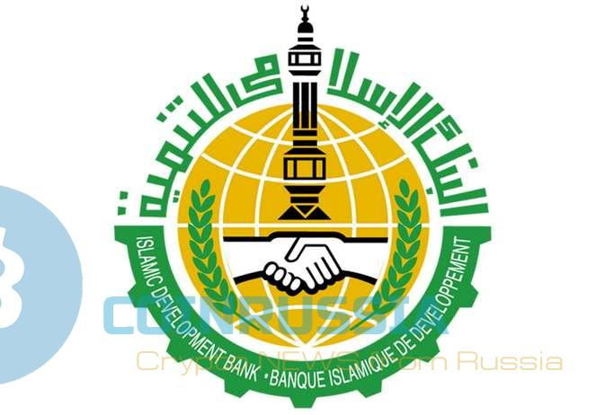 islamic-development-bank-young-professional-program-2016.jpg
