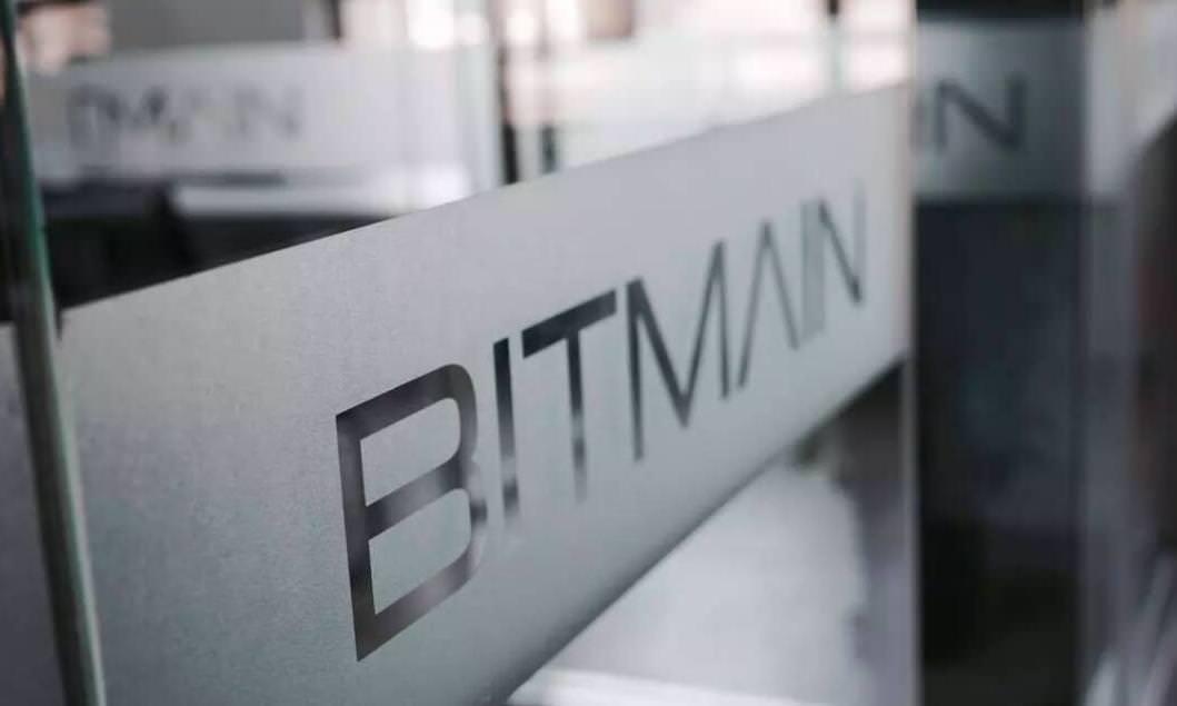 bitmain.jpg